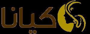 kianabeauty -logo